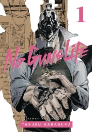 NO GUNS LIFE VOL 01