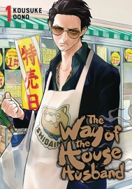 THE WAY OF THE HOUSEHUSBAND VOL 01