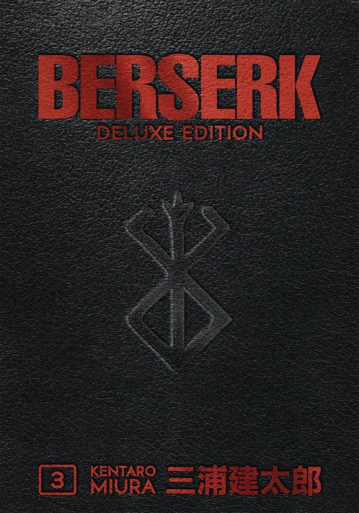 BERSERK DELUXE EDITION VOL 03